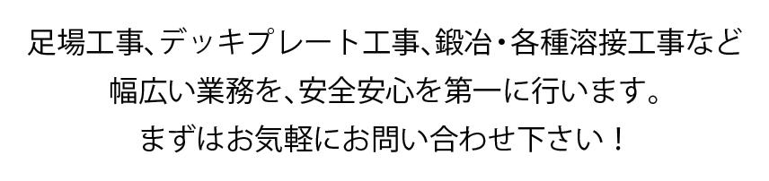 Top main text